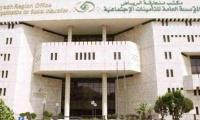 التأمينات الاجتماعية على المنشأة الأقل تضررا خفض نسبة السعوديين المدعومين إلى 50 قبل منتصف أغسطس الجاري