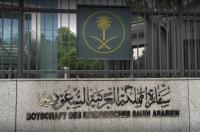 سفارة المملكة في واشنطن تحذر المواطنين من التواجد بأماكن التجمعات والتظاهرات