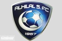 بيان هلالي ردا على استبعاد الفريق من دوري ابطال آسيا
