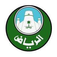 أمانة الرياض 130 ألف أضحية استقبلتها مسالخ المنطقة خلال أيام العيد