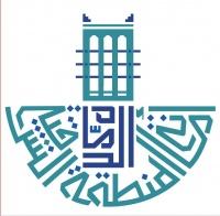 إغلاق 18 منشأة تجارية ورصد 49 مخالفة في الشرقية