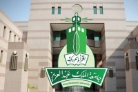 جامعة الملك عبد العزيز ضمن أفضل 40 جامعة في تسجيل براءات الاختراع عالميا