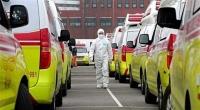 إصابات كورونا حول العالم تتخطي 114 6 مليون