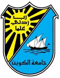 جامعة الكويت تدشن التصوير المرئي والسمعي للتجارب المختبرية في كلية العلوم