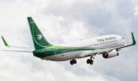 العراق يوقف الرحلات الجوية من وإلى إيران