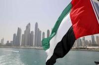 الإمارات إقامة صلاة عيد الأضحى في المنازل وبث التكبيرات من خلال الوسائل المرئية والمسموعة