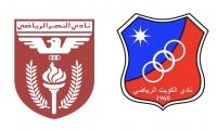 دوري كرة القدم في الكويت يعود للإنطلاق مجددا بعد غياب 5 أشهر