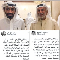 النفيسي والوسمي التقينا سمو نائب الأمير وطلبنا ملاحظاته على وثيقة الكويت قبل عرضها على الرأي العام