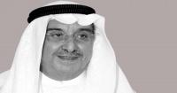 وفاة اللواء متقاعد خالد محمد الياسين المدير العام الإطفاء سابق ا