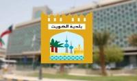بلدية الكويت إلغاء موسم التخييم وفقا لتوصية لجنة تطبيق الاشتراطات الصحية التابعة لمجلس الوزراء