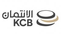 بنك الائتمان الكويتي 60 مليون دينار القروض التي صرفها البنك اثناء جائحة كورونا
