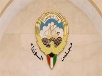 مجلس الوزراء حالة سمو الأمير الصحية مستقرة وتشهد تحسنا إيجابيا