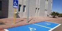 المرور ضبط 2909 مركبات مخالفة متوقفة في أماكن ذوي الإعاقة
