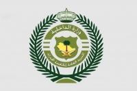 وزارة الداخلية تعلن نتائج القبول المبدئي للمتقدمات على الوظائف العسكرية بمكافحة المخدرات