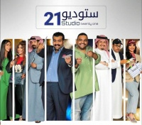 سكون يخي م على الأصداء في اليوم الأول للمسلسلات السعودية والتأثير الأكبر لهذا المسلسل