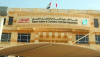 إسلامية دبي ت حد د الضوابط الاحترازية لإقامة صلاة التهجد في المساجد