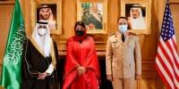 السفارة السعودية في الولايات المتحدة تحتفل باليوم الوطني