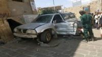 شرطة تعز تعلن القبض على عدد من المشتبه بهم في محاول اغتيال مسؤول أمني