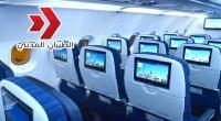 22 يناير 2021 الطيران المدني 35 راكبا السعة التشغيلية لرحلات الوصول إلى الكويت اعتبارا من الأحد