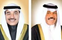 وكالة الأنباء الكويتية رئيس الوزراء الكويتي يقدم استقالته إلى الأمير الشيخ نواف الأحمد الجابر الصباح