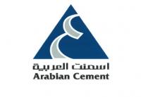 أسمنت العربية توزيع 125 مليون ريال أرباحا نقدية على المساهمين عن النصف الثاني من 2020