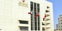 البحرين زيادة اقتطاع صندوق الأجيال القادمة من مبيعات النفط