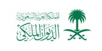 الديوان الملكي وفاة الأمير فهد بن محمد بن عبدالعزيز بن سعود
