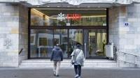 45 ألف حساب مصرفي بسويسرا يكبد فرنسا 20 مليار دولار خسائر من التهرب الضريبي