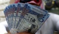 2 2 تريليون ريال سيولة الاقتصاد السعودي لأول مرة قفزت 50 مليار خلال 2021