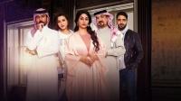 فوز المسلسل السعودي الميراث بجائزة أفضل إنتاج تلفزيوني في الشرق الأوسط لعام 2020