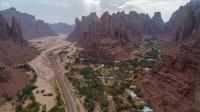 شاهد بالصور وادي الحبق وثمار النبق من الوجهات السياحية بالمملكة