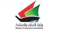 التجارة دليل إجرائي للشركات والمبادرين على موقعنا الإلكتروني
