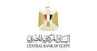 ارتفاع عجز المعاملات الجارية في مصر إلى 11 2 مليار دولار