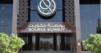 بورصة الكويت تغلق تعاملاتها على ارتفاع المؤشر العام 6 01 نقاط