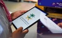 الزكاة السعودية تتابع امتثال المكلفين للأنظمة الضريبية عبر 3626 زيارة في أسبوع