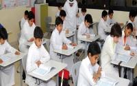 التعليم السعودية ت سند 315 مشروعا لشركة تطوير مبان تابعة لصندوق الاستثمارات