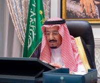 7 قرارات للوزراء السعودي أبرزها إقرار تعديلات خاصة بأولاد المواطنة