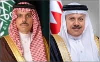 السعودية والبحرين تبحثان التنسيق في القضايا الإقليمية