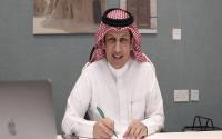 أمالا توقع مذكرة تفاهم مع السعودي للبرمجة في مجال الذكاء الاصطناعي