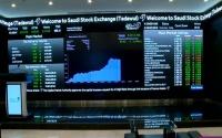 أصول صناديق الاستثمار بالسعودية ترتفع 142 مليار ريال بنهاية الربع الأول