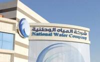 المياه الوطنية السعودية تنفذ 789 مشروعا بتكلفة 25 مليار ريال خلال 4 سنوات