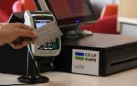 الإنفاق الاستهلاكي بالسعودية يتراجع 115 مليار ريال منذ بداية 2020