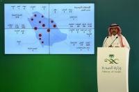 السعودية تسجل 1469 إصابة جديدة بكورونا و37 حالة وفاة السبت