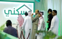 إنفوجرافيك 6 خطوات للاستفادة من آلية تحمل ضريبة المسكن الأول الجديدة بالسعودية