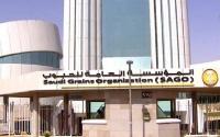 الحبوب السعودية تعلن استكمال إسناد استيراد الشعير للقطاع الخاص