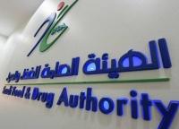 لعدم الالتزام باحترازات كورونا الغذاء السعودية تحيل 5 منشآت لوزارة الداخلية