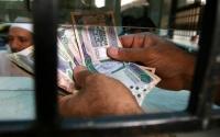 إﻋﻣﺎر توقيع اتفاقا مع مصرف الإنماء لإعادة جدولة تمويل بـ1 7 مليار ريال