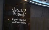 تداول السعودية اعتماد التعليمات الخاصة بمراكز إيداع الأوراق المالية الدولية
