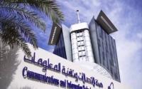 هيئة الاتصالات السعودية تطالب موردي الأجهزة المخالفة بإتلافها تجنبا للغرامات