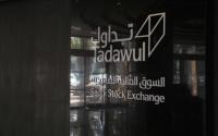 سوق الأسهم السعودية صفقة خاصة على التموين ضمن مستويات التداول